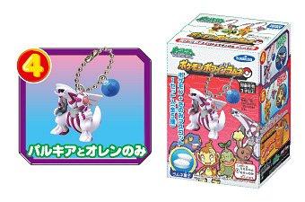 Pokemon Palkia Diamond & Pearl Mini Keychain Figure (~1