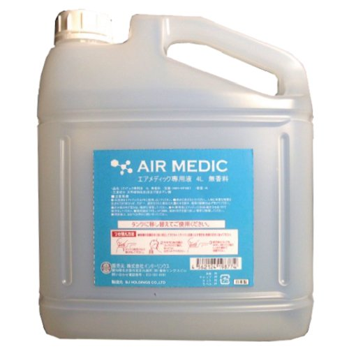 AIR MEDIC(에어 메디 구 )전용액 4L (무향료)
