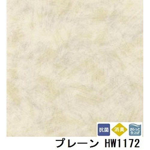 ペット対応 消臭快適フロア プレーン 品番HW-1172 サイズ 182cm巾×10m 生活用品 インテリア 雑貨 インテリア 家具 その他のインテリア 家具 14067381 [並行輸入品] B07P1HYD8J