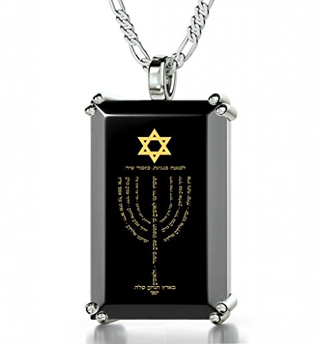 Star of David Necklace – Hebrew Jewelry in 925 Silver Inscribed with Psalm 67 Jewish Menorah in 24K Gold on Onyx Stone Menorah Ring