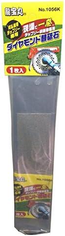 龍宝丸 現場で一発ダイヤモンド研磨機用 替砥石 1枚入 1056K