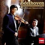 ベートーヴェン:ヴァイオリン・ソナタ全集(第1集)