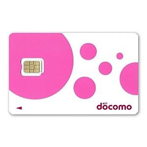 japan prepaid 4g 3g travel sim card with unlimited data. Black Bedroom Furniture Sets. Home Design Ideas