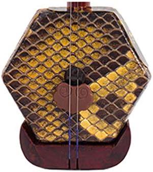 Healifty 2個のノイズが二胡愛好家のためのパッドを減らす157ダークグレー