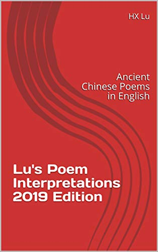 Amazon com: Lu's Poem Interpretations 2019 Edition: Ancient