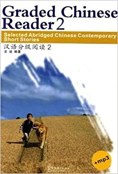 Graded Chinese Reader 2: Selected, Abridged Chinese Contemporary Short Stories