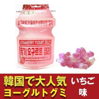 strawberry jelly candy - 7