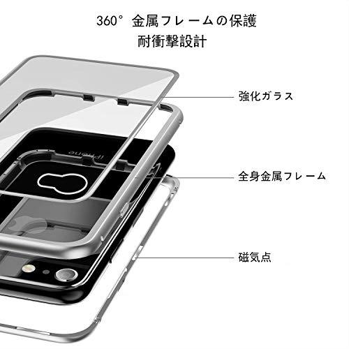 398d54a764 iPhone 8 ケース/iPhone 7 ケース 透明な強化ガラスと360°金属フレーム ...