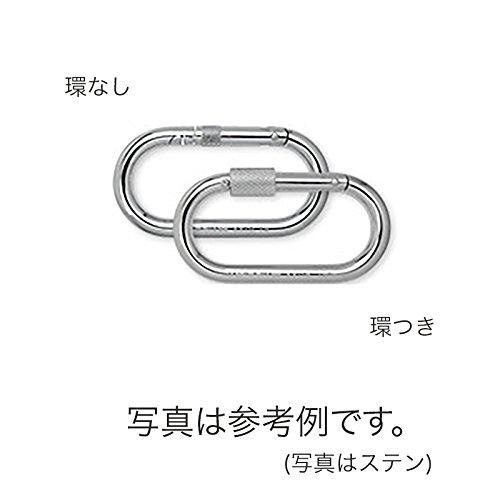 【10個】 連結用品 カラビナ KA10K O型 鉄 環つき 123 伊藤製作所 アMD  B01KL4Y6X6