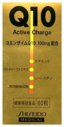 【2個】 資生堂 Q10アクティブチャージ 60粒x2個 (4987415650876) B008F5M1OA