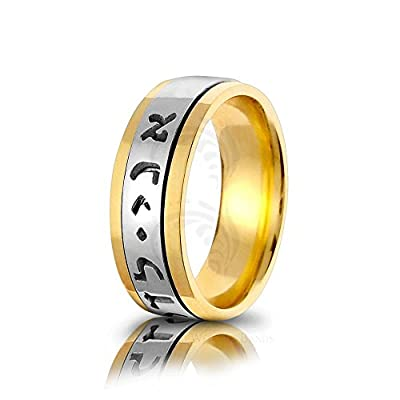 Two Tone 14k Yellow-white-yellow Gold Religious Jewish Hebrew Twist I Am My Beloved Wedding Ring 7.5mm 01629