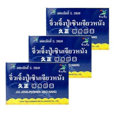 3 Pack Jiu Jeng Pushen Jiao Nang Chinese Herb Tonic for Men to Make Love Long Time (18 ()