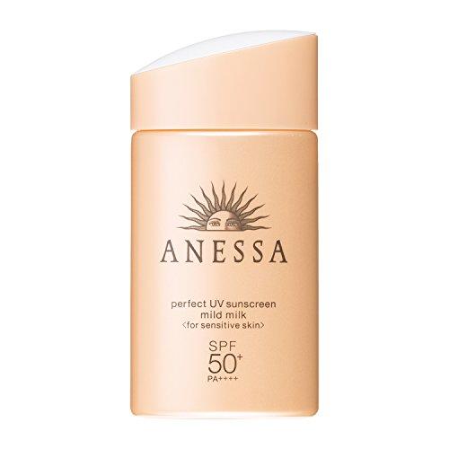 Anessa Shiseido Sunscreen - 9