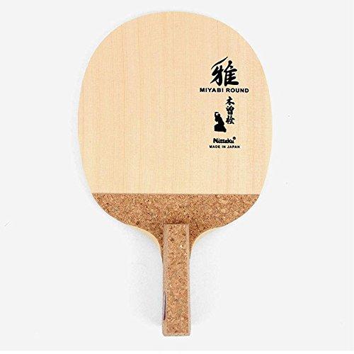 Nittaku Miyabi Round Penhold Table Tennis Paddles Ping Pong Racket Blade NE-6601