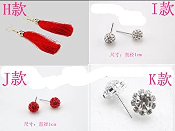 Amazon bridal jewelry pin earrings clip earrings red long bridal jewelry pin earrings clip earrings red long paragraph cheongsam chinese wedding dress costume accessories wedding junglespirit Gallery
