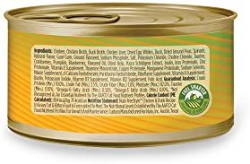 Nulo Adult & Kitten Grain Free Canned Wet Cat Food - 3 oz, Case of 12 or 24 3