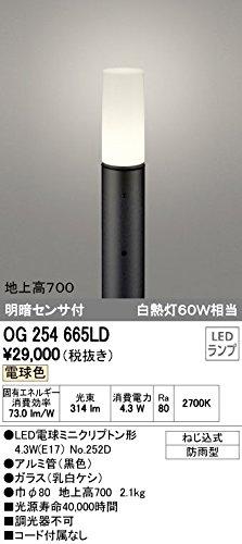 ODELIC(オーデリック) 【工事必要】 アウトドアエクステリア LEDガーデンライト 防雨型明暗センサ付 【白熱灯60W相当】 OG254665LD B01HR8UPCU 12371