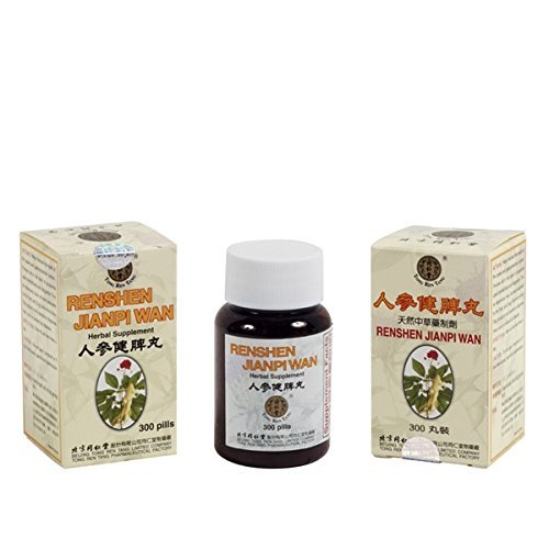 beijing-tong-ren-tang-renshen-jianpi-wan-for-gastrointestinal-system-herbal-supplement-300-pills-x2p