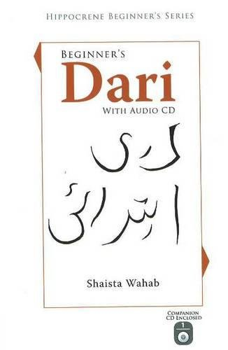 Beginner's Dari with Audio CD (Hippocrene Beginner's)
