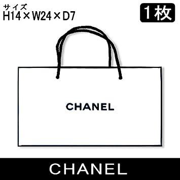 7d10125ad166 シャネル ショッパー 紙袋 中サイズ 1枚 プレゼント・ラッピング-CHANEL- 【並行輸入