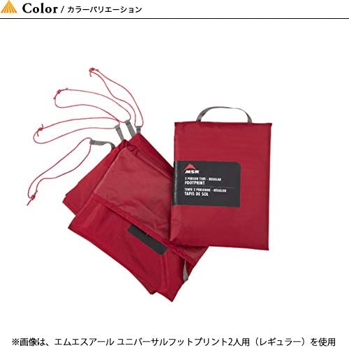 Color Rojo Lona Universal para Tienda de campa/ña para 1 Persona tama/ño Regular MSR 83 x 28 Inches