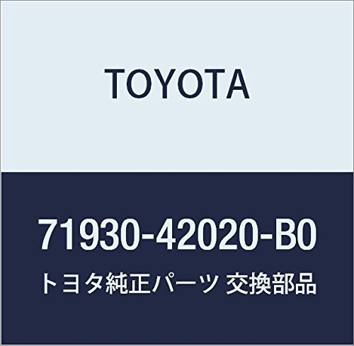 TOYOTA Genuine 71930-42020-B0 Headrest Support