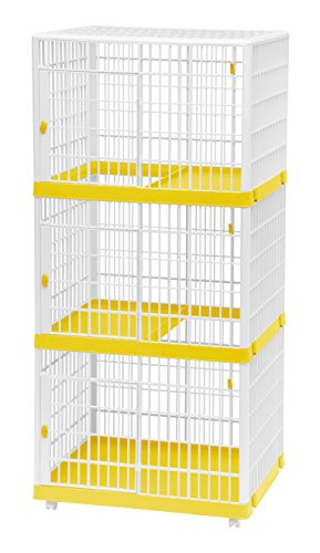 IRIS 3-Tier Cat Cage, Yellow