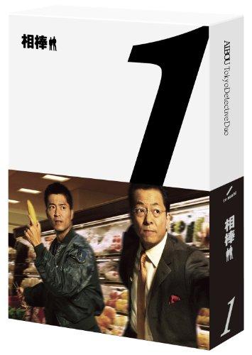 相棒 season 1 ブルーレイBOX (4枚組) [Blu-ray]