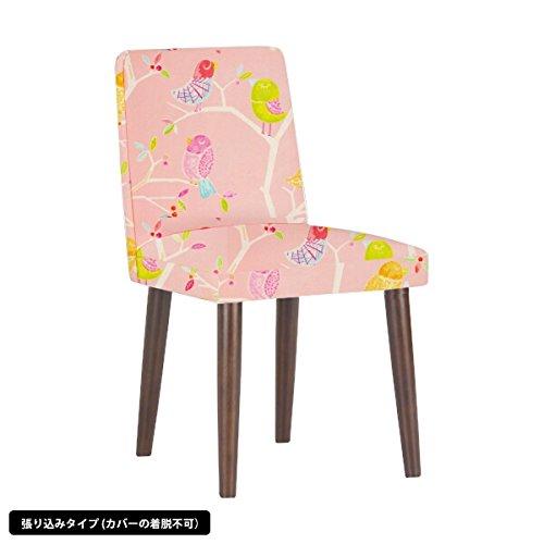 arne ダイニングチェア 椅子 日本製 Joneチェア 張り込みタイプ イラスト ダークブラウン脚 birdPK B076HFNSJR 張り込みタイプ/ダークブラウン脚 birdPK birdPK 張り込みタイプ/ダークブラウン脚