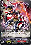 Cardfight!! Vanguard / Flag of Raijin, Corposant (BT11/091) / Booster Set 11: Seal Dragons Unleashed / A Japanese Single individual Card