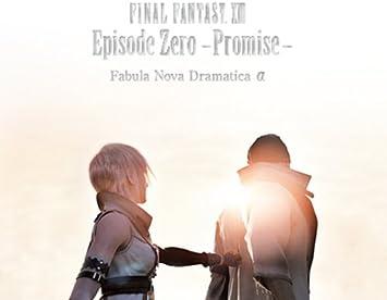 ファイナルファンタジーXIII Episode Zero -Promise-Fabula Nova Dramatica Α