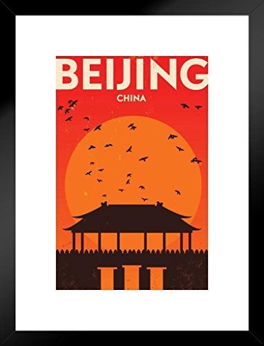 Print Beijing Poster (Beijing China Retro Travel Art Print Matted Framed Poster by ProFrames 20x26 inch)