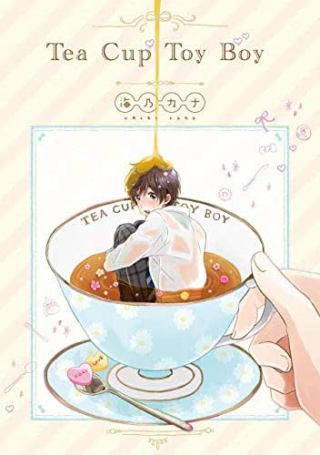 Teacup Toy Boy (Yaoi Manga) Vol. 1