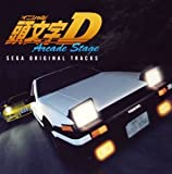 Initial D Arcade Stage: Sega Original Tracks by Unknown (2004-03-22)
