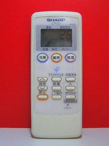 シャープ エアコンリモコン A655JB