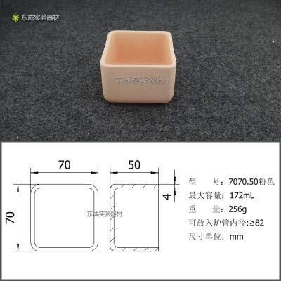 FINCOS 99 Alumina White Corundum High Temperature Crucible Ark Furnace 6030 and Other Specifications - (Color: 7070.50 Pink X10PCS)