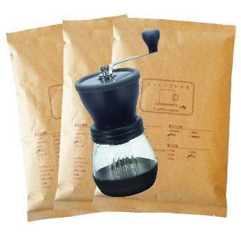 Hario ceramic coffee mill skeleton MSCS-2TB with Scandinavian blend 1.2kg 120 cups to 160 cups [meal] espresso espresso / mild gentle taste of latte. Coffee beans