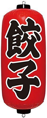 farolillo japonés