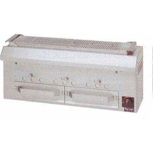 マルゼン(maruzen) 下火式焼物器 本格炭焼き (火起こしバーナー付) 串焼用 W900×D280×H350mm MCK-093   B01N34UFYP