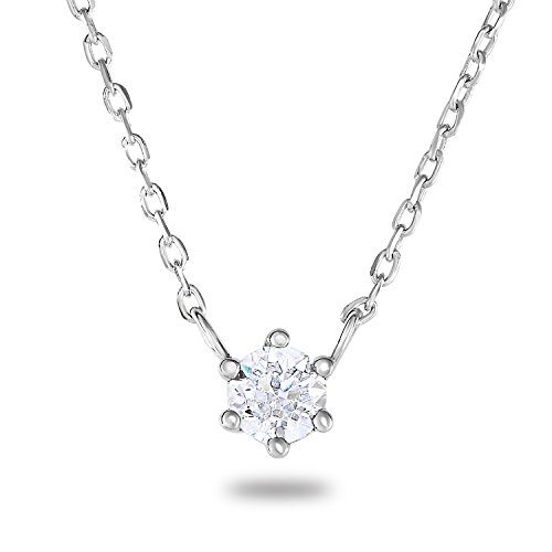Rhodium-played Sterling Silver Cubic Zirconia necklace