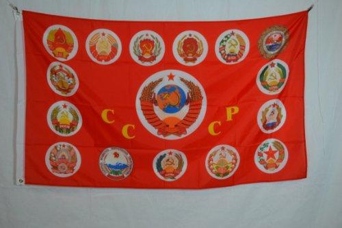 15 Soviet Republics Coat of Arms Flag Banner 3x5 ()