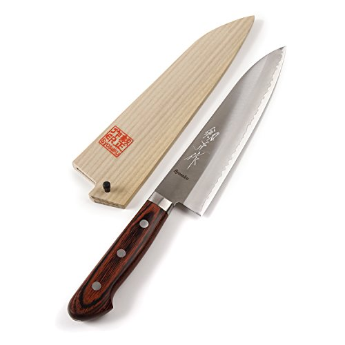 Syosaku Japan Chef's Knife VG-1 Gold Stainless Steel Mahogany Handle, Gyuto 7-inch (180mm) with Magnoila Wood Saya Cover