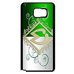 Fashion Art Pattern Sportverein Werder Bremen FC Phone Case Cover for Samsung Galaxy Note 5 Werder Bremen Funky Logo Design