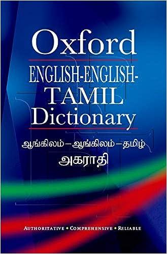 English-English-Tamil Dictionary: V  Jayadevan, V  Murugan