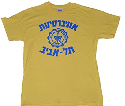 Got-Tee - Tel Aviv University Hebrew Israel T-Shirt