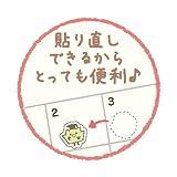 San-x Sumikko Gurashi Trasparent Stickers Picture