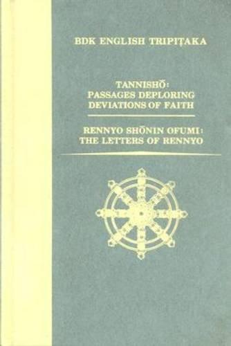 Tannisho / Rennyo Shonin Ofumi (Bdk English Tripitaka Translation Series)