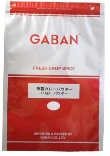 Special curry powder 1kg