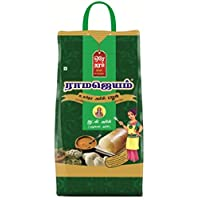 RAMAJEYAM Premium Rice Classic Idly Rice, 5Kg