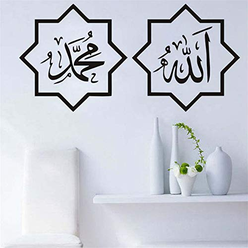Reasonable Islam Wall Stickers Home Decor Muslim Bedroom Mosque Mural Vinyl Decals God Allah Bless Quran Arabic Quotes Wallpaper To Rank First Among Similar Products Wallpapers Painting Supplies & Wall Treatments